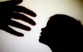 منظمة: مليار طفل يتعرضون للعنف في العالم