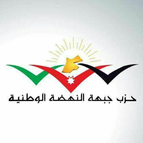 بيان حزب جبهة النهضة الوطنية بذكرى معركة الكرامه