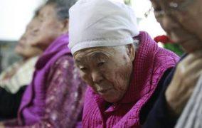 وفاة اليابانية تاجيما أكبر معمرة في العالم