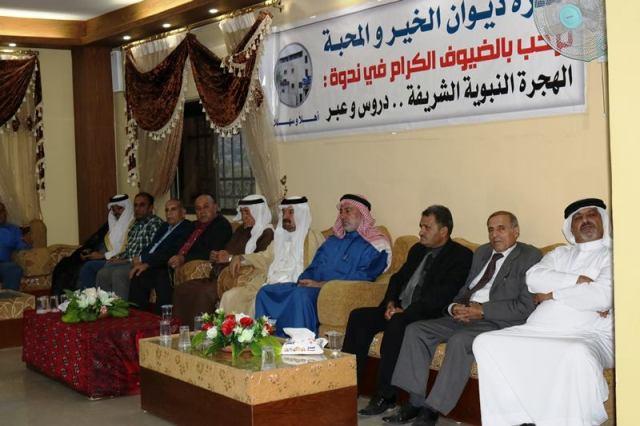 Image result for ديوان الخير والمحبة يواصل مبادراته