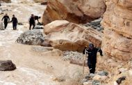 توقيف شخص نشر مواد تسيء لضحايا حادثة البحر الميت