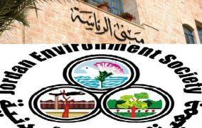 جامعة الزرقاء و البيئة الاردنية ينفذان يوم عمل تطوعي بيئي