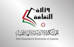 حفل ختام فعاليات مسابقة ابداع الطفل لعام 2018..الخميس