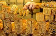 9ر25 دينار سعر غرام الذهب محليا