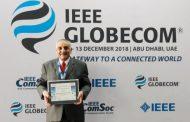 ألأردني عبيدات يفوز بجائزة المنظمة الدولية للإتصالات لعام 2018