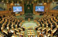النواب يسدل الستار على العفو العام