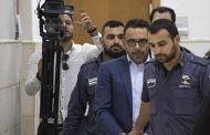 الإحتلال يعتقل محافظ القدس