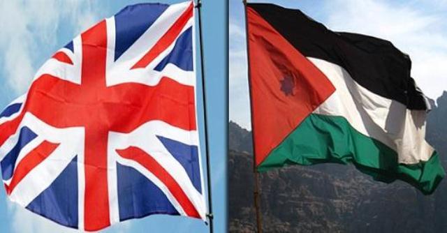 قروض ومنح بريطانية للأردن