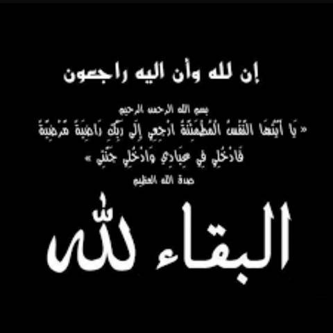م.محمد مخادمة ..في ذمة الله