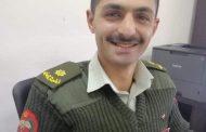 مبارك للقاضي عمر عبد الرحيم فريحات