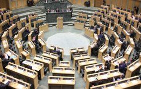 جلسة تشريعية لمجلس النواب
