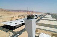 اجاباتان متناقضتان حول مطار تمناع