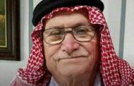 الحاج عبد الكريم محمد الفريحات في ذمة الله