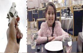 رنيم وحيدة والديها.. ضحية جديدة للرصاص الطائش