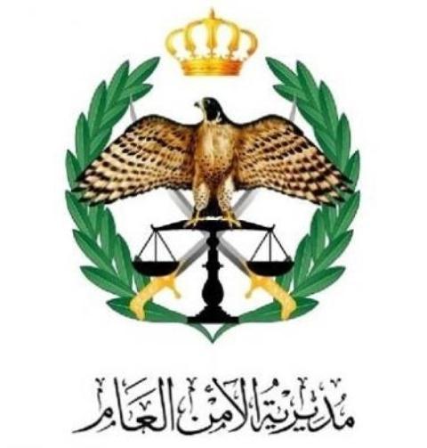 تنقلات بين ضباط الأمن العام (أسماء)