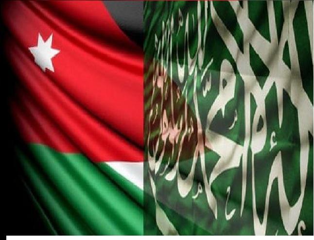 السعودية تودع 334 مليون دولار بالبنك المركزي