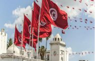 استقالة وزير الصحة التونسي بعد وفاة 11 رضيعا داخل مستشفى