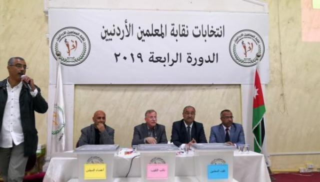 إيقاف مؤقت لإنتخابات مجلس نقابة المعلمين