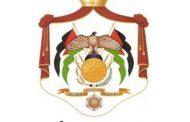 سلطة وادي الأردن تطالب 105 مواطن بدفع 205 آلاف دينار