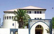 زيادة الدعم الحكومي للجامعات بمبلغ 18 مليون دينار